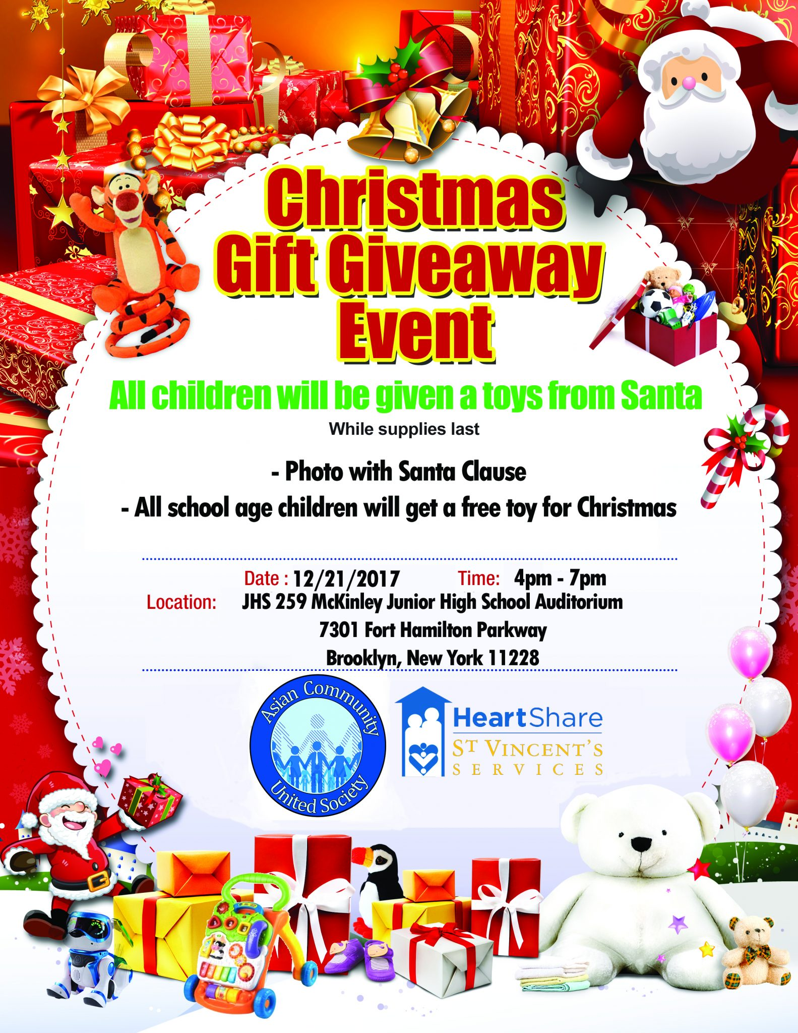 HeartShare St. Vincent\'s | Gift Giveaway Event at McKinley Beacon
